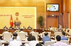 Parlamento de Vietnam analiza Ley de Negocios del Seguro (modificada)