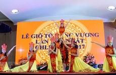 Celebran Día Ancestral de Vietnam en tres continentes