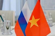 Participan estudiantes vietnamitas en Foro Económico Euroasiático de la Juventud