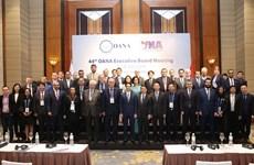 Subdirectora general de VNA destaca resultados de la Reunión 44 del Comité Ejecutivo de OANA