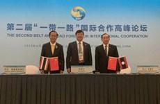 Firman Tailandia , Laos y China memorando de cooperación sobre desarrollo ferroviario