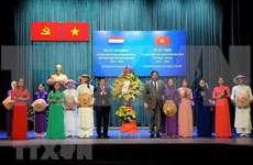 Promueve Ciudad Ho Chi Minh sus relaciones con Países Bajos