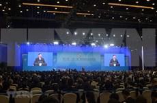"""Inauguran Foro sobre """"la Franja y la Ruta"""" en China"""