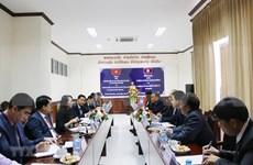 Intensifican Vietnam y Laos cooperación en asuntos étnicos