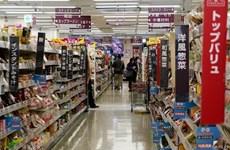 """Japón y Canadá destacan """"grandes beneficios"""" del CPTPP"""