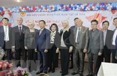 Conmemoran en Rusia aniversario de Reunificación Nacional de Vietnam