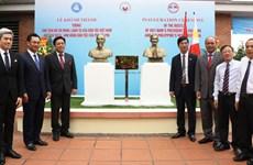 Develan en provincia vietnamita bustos del Presidente Ho Chi Minh y del héroe de Filipinas José Rizal
