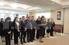 Rinden en Japón homenaje póstumo al expresidente vietnamita Le Duc Anh