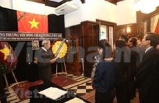 Abren en Argentina libro de condolencias en honor al expresidente vietnamita Le Duc Anh