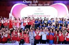 Cruz Roja de Hanoi lanza el mes humanitario