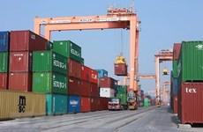 Recauda aduana vietnamita más de cinco mil millones de dólares en primer cuatrimestre de 2019