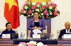 Efectuarán sesión 34 del Comité Permanente del Parlamento de Vietnam