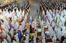 Comienzan musulmanes en Indonesia mes de ayuno de Ramadán