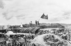 Conmemoran el 65 aniversario de la victoria de la batalla de Dien Bien Phu