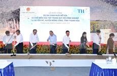 Premier vietnamita asiste a inauguración del proyecto de granja lechera en Thanh Hoa