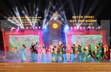 Conmemoran aniversario 60 de apertura de la legendaria ruta Ho Chi Minh