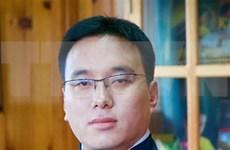 El presidente del Consejo Nacional de Bután inicia visita oficial a Vietnam