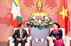 Vietnam y Myanmar robustecen relaciones