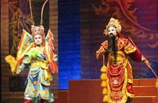 Thanh Hoa conserva y desarrolla el Tuong (Ópera clásica) y los géneros dramáticos folclóricos