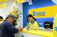 Firma empresa de telecomunicaciones vietnamita Viettel importante contrato en Perú