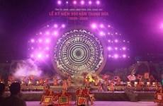 Reavivan valores culturales e históricos de la tierra de Thanh Hoa