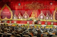 Clausuran en Vietnam Día de Vesak de las Naciones Unidas