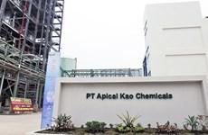 Construye empresa japonesa nueva fábrica de ácidos grasos en Indonesia
