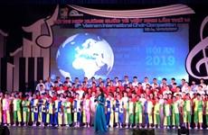 Inauguran en ciudad vietnamita de Hoi An Concurso Internacional de Coros