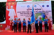 Promueven en Hanoi programa de atención de salud comunitaria
