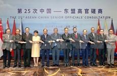 Proyectan la ASEAN y China elevar el intercambio comercial para 2020