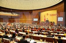 Concluye Parlamento de Vietnam primera jornada del séptimo período de sesiones