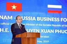 Premier vietnamita asiste al Foro Empresarial Vietnam-Rusia
