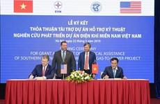 Estados Unidos respalda desarrollo energético de Vietnam