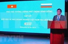 Colaboran Vietnam y Rusia en actividades conmemorativas del 70 aniversario de relaciones
