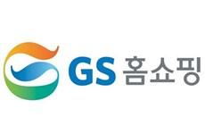 Invierte compañía de Corea del Sur en empresa emergente de hospedaje de Vietnam