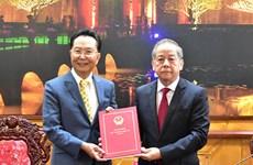 Bilion Max invierte 15 millones de dólares para construir una fábrica en Hue