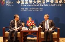 Impulsan cooperación entre Vietnam y la región suroeste de China