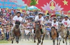 Provincia vietnamita de Lao Cai promueve potencial turístico mediante Festival Cultural