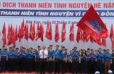 Inició en Vietnam la Campaña Jóvenes Voluntarios del Verano 2019