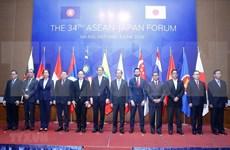 Efectúan en Vietnam 34 Foro ASEAN-Japón