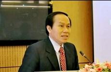 Promueve provincia survietnamita inversiones de Corea del Sur