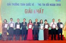 Ceremonia de Presentación de los Premios Nacionales de Información al Exterior 2018