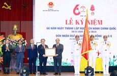 Premier vietnamita participa en ceremonia por fundación de Academia de Administración Pública