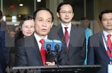La elección al Consejo de Seguridad de ONU muestra posición de Vietnam en comunidad internacional