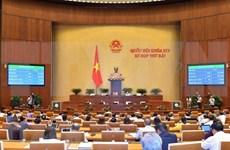 Aprobará hoy el Parlamento de Vietnam dos resoluciones