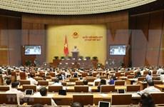 Proponen utilizar en Vietnam el pasaporte electrónico
