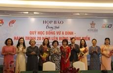 Amplían en Vietnam fondos de becas para estudiantes de minorías étnicas
