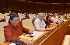 Aprueba Parlamento de Vietnam Ley de Ejecución Penal (modificada)