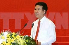 Destacan papel de las redes sociales en la estabilidad política y social de Vietnam