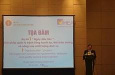 Asiste grupo farmacéutico francés a Vietnam en mejora del control de hipertensión y diabetes